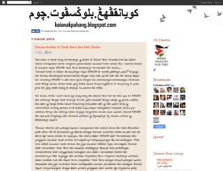 koianakpahang.blogspot.com screenshot