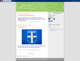 koiladafc.blogspot.com screenshot