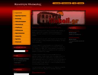 koinotita-iliokalis-ioanninon.webnode.gr screenshot