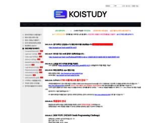 koistudy.net screenshot
