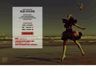 koji-atelier.co.jp screenshot