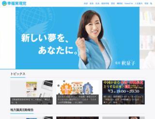 kojima-ichiro.net screenshot