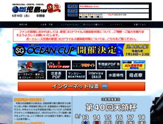 kojimaboat.jp screenshot