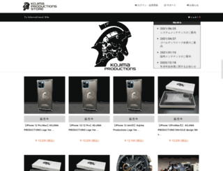 kojimaproductions-store.jp screenshot