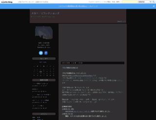 kojiro5.exblog.jp screenshot