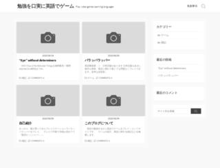 kojitsu.com screenshot