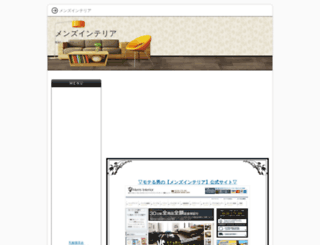kokabato.com screenshot