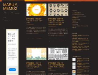 kokando.phpapps.jp screenshot