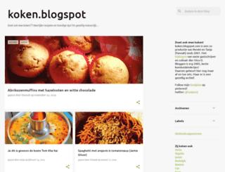 koken.blogspot.com screenshot