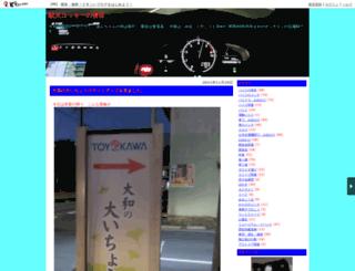 kokki.dosugoi.net screenshot