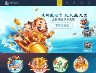 koko.com screenshot