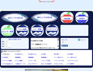 koko1.no-ip.com screenshot