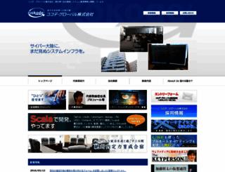 kokodeglobal.com screenshot