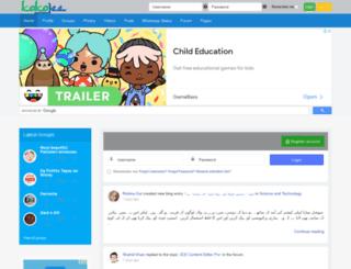 kokojee.com screenshot