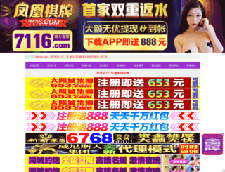 kokopa.com screenshot