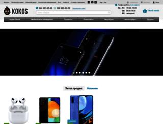kokos.com.ua screenshot