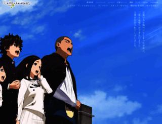 kokosake.jp screenshot