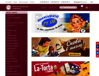 kokosy.com.ua screenshot