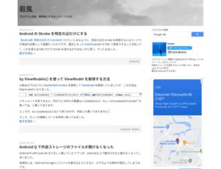 kokufu.blogspot.jp screenshot