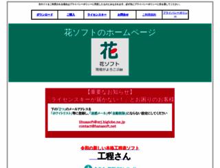 kokuo.com screenshot