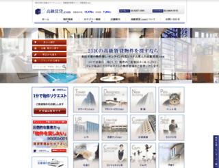 kokyuchintai.com screenshot