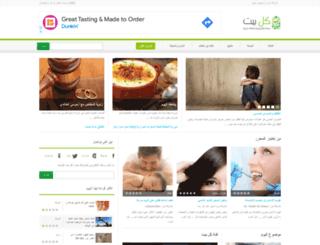 kolbayt.com screenshot