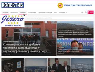 kolektiv.co.rs screenshot