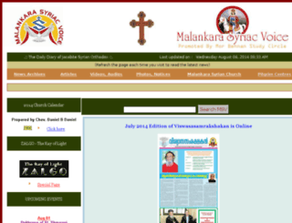 kolencherypally.com screenshot