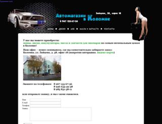 koleso-kolomna.ru screenshot