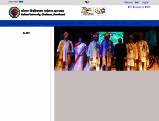 kolhanuniversity.ac.in screenshot