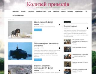 kolizey.net.ua screenshot