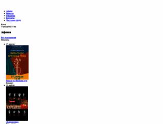 kolizey.spb.ru screenshot