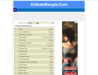 kolkatabangla.com screenshot