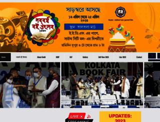 kolkatabookfair.net screenshot