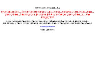 komakhesabdar.ir screenshot