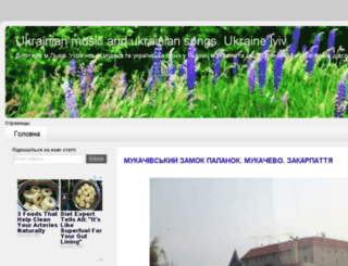 komarensky.blogspot.com screenshot