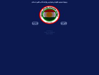 komarixwaz.com screenshot
