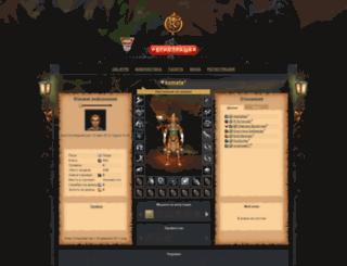 komefa.kor.ru screenshot
