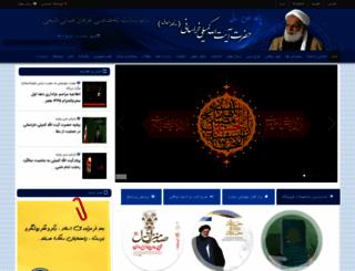 komeily.com screenshot