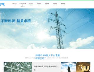 komeitoje.com screenshot