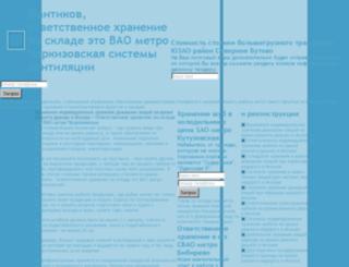 komilfo-journal.ru screenshot
