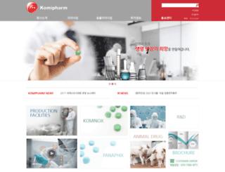 komipharm.com screenshot