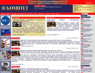 komitet.net.ua screenshot