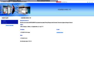 komlev-info.mns.by screenshot