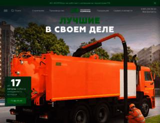 kommash.ru screenshot