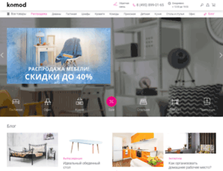 komod.ru screenshot