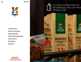 komos.ru screenshot