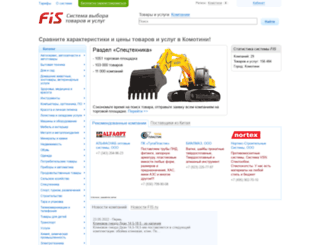 komotini.fis.ru screenshot