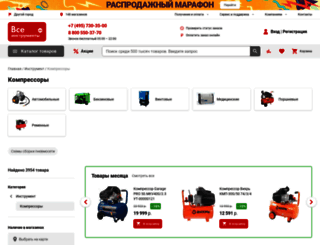 kompressory.vseinstrumenti.ru screenshot