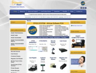 komputerkasir.com screenshot